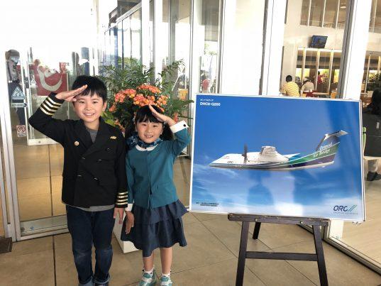 【2021フォトコン】ORCのかわいいパイロットとCAさん (長崎 ボートレース大村)@6sou6さん